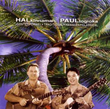 Hal Kinnaman and Paul Togioka 2001 - Sampler is Not for Sale